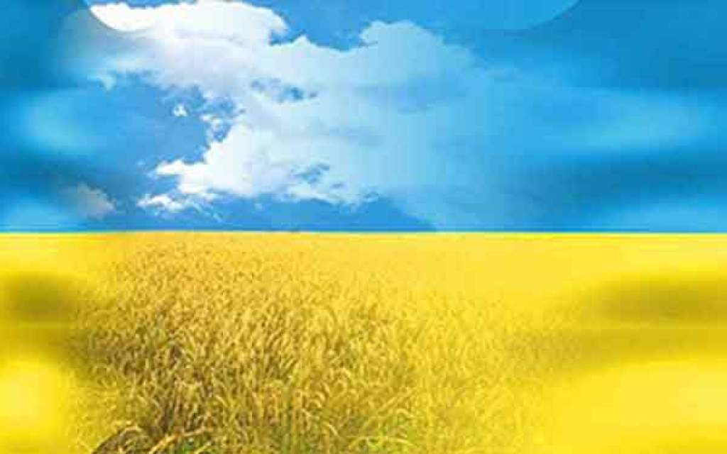 Картинки по запросу прапор україни